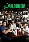 Вальбургеры