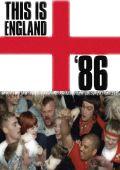 Это - Англия. Год 1986