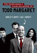 Роковые ошибки Тодда Маргарета