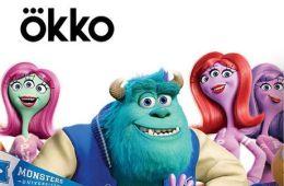 Детские подписки от Okko. Лучшие мультфильмы каждый месяц (Виталий Ковальчук)