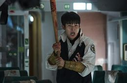 Вагончик тронется, а зомби останутся. Рецензия на фильм «Поезд в Пусан» (Борис Хохлов, Film.ru)