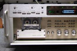 12 most expensive cassette decks
