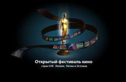 Блог: Места для стариков и детей: Репортаж с фестиваля «Киношок» (Жанна Сергеева)