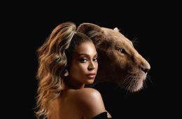 Королева зверей