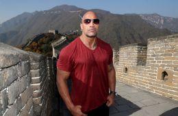 Китайская скала