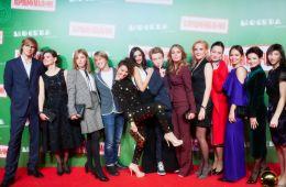"""Photo-report: Oksana Karas premiered """"Good Boy"""""""