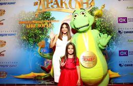 Фоторепортаж: Ани Лорак представила мультфильм «Принцесса и Дракон»