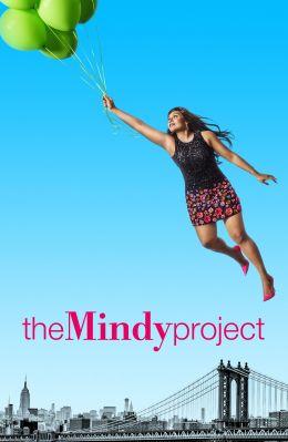 Проект Минди