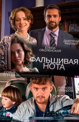 «Ру Кино Тв.ру Официальный Сайт Смотреть  » / 2015
