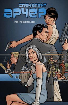 """Постер к фильму """"Арчер"""" /Archer/ (2009)"""