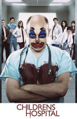 Дэцкая больница