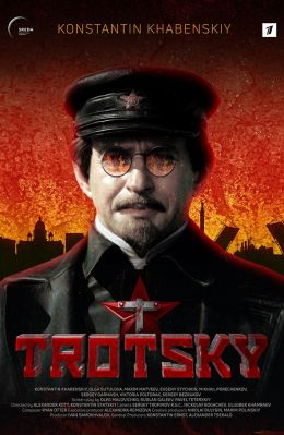 """Постер к фильму """"Троцкий"""" (2017)"""