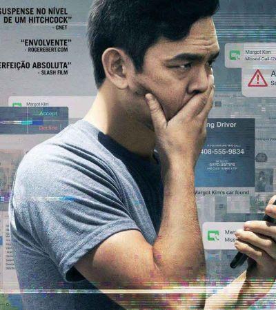 Что такое Screenlife и чем этот формат отличается от классического кино