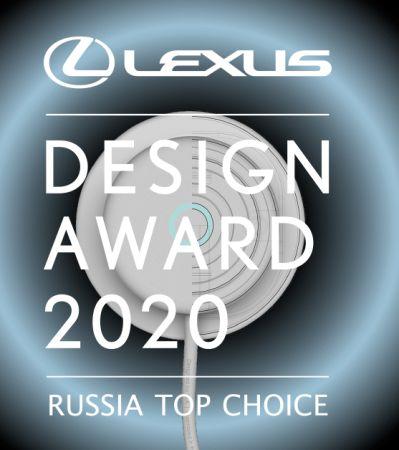 Открыт прием заявок на конкурс Lexus Design Award Russia Top Choice 2020
