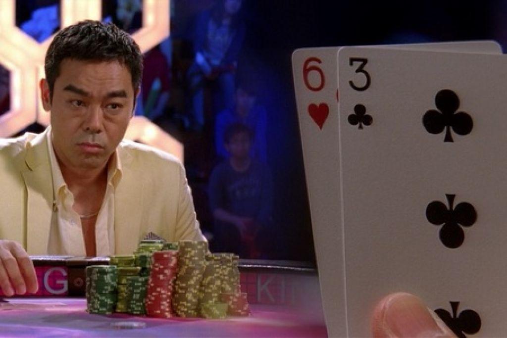 фильм король покера смотреть онлайн