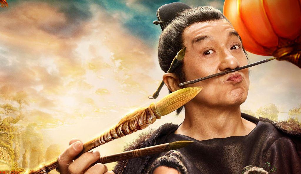 Джеки Чан против демонов: новый трейлер фэнтези «Рыцарь теней»