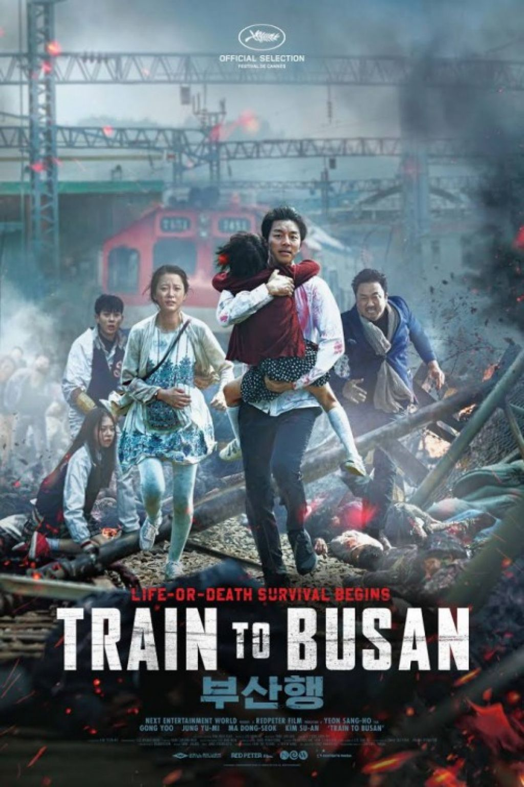 Свежий постер «Поезда в Пусан»