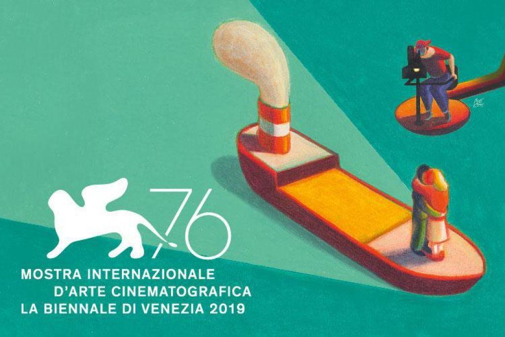 Стала известна программа 76-го Венецианского кинофестиваля
