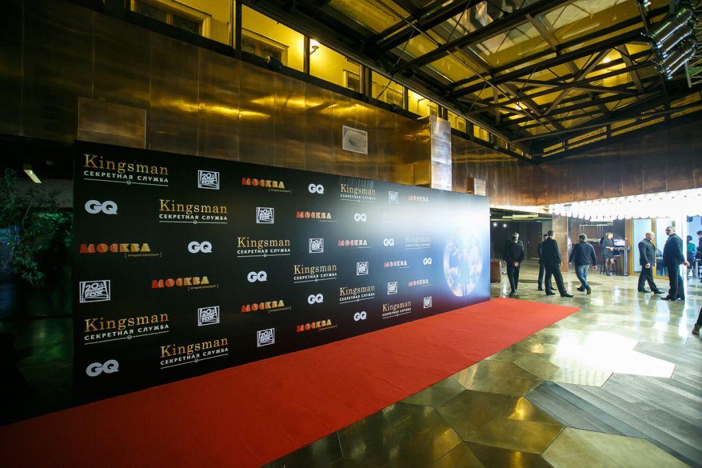 Российская премьера кинократины «Kingsman: Секретная Служба»