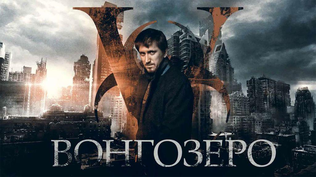Анті-Путін - Епідемія в Росії