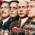 «Смерть Сталина» наградили на «Европейском Оскаре»