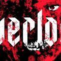 Солдатская кровь