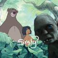 Закипела жизнь в джунглях Warner Bros.