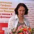 Презентация книги Андрея Плахова «Под знаком F. КИНОФЕСТИВАЛИ»