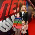 "Premiere of the film ""Lego Movie 2"""