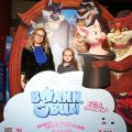 """Premiere of the cartoon """"Wolves and Sheep: The Pig's Move"""""""