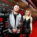 Secular premiere of BEEF: RUSSIAN HIP-HOP