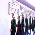 "Russian premiere of the film ""Fantastic Beasts: Crimes of Green de Wald"""
