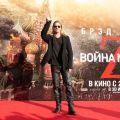 Открытие 35-го Московского международного кинофестиваля