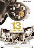 """Постер 4 из 4 из фильма """"13"""" /13/ (2010)"""