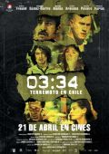 """Постер 1 из 1 из фильма """"03:34 Землетрясение в Чили"""" /03:34 Terremoto en Chile/ (2011)"""