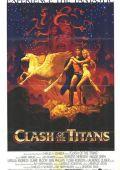 """Постер 1 из 1 из фильма """"Битва титанов"""" /Clash of the Titans/ (1981)"""