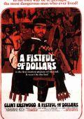 За пригоршню долларов /A Fistful of Dollars/ (1964)