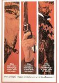 """Постер 2 из 2 из фильма """"За пригоршню долларов"""" /A Fistful of Dollars/ (1964)"""