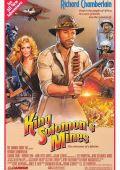 """Постер 1 из 1 из фильма """"Копи Царя Соломона"""" /King Solomon's Mines/ (1985)"""