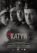 """Постер 2 из 2 из фильма """"Катынь"""" /Katyn/ (2007)"""