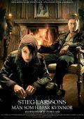 """Постер 2 из 26 из фильма """"Девушка с татуировкой дракона"""" /Man som hatar kvinnor/ (2009)"""