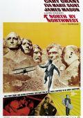"""Постер 4 из 23 из фильма """"На север через северо-запад"""" /North by Northwest/ (1959)"""
