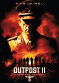 """Постер 1 из 3 из фильма """"Адский бункер: Черное Солнце"""" /Outpost: Black Sun/ (2012)"""