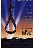 """Постер 2 из 2 из фильма """"Игрок"""" /The Player/ (1992)"""