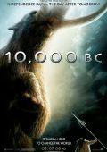 """Постер 1 из 7 из фильма """"10 000 лет до нашей эры"""" /10,000 BC/ (2008)"""