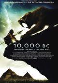 """Постер 2 из 7 из фильма """"10 000 лет до нашей эры"""" /10,000 BC/ (2008)"""