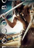 """Постер 3 из 7 из фильма """"10 000 лет до нашей эры"""" /10,000 BC/ (2008)"""