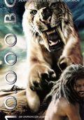 """Постер 5 из 7 из фильма """"10 000 лет до нашей эры"""" /10,000 BC/ (2008)"""