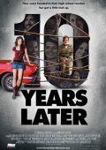 "Постер 1 из 1 из фильма ""10 лет спустя"" /10 Years Later/ (2010)"