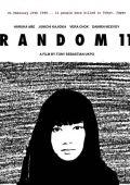 """Постер 2 из 3 из фильма """"11 жертв"""" /Random 11/ (2011)"""